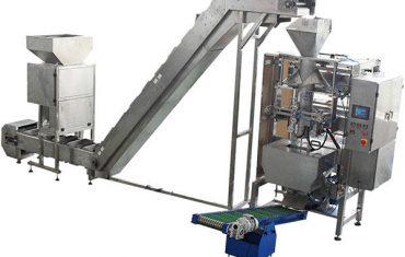 100g-5kg oriz oriz vakum vakum makine paketimit